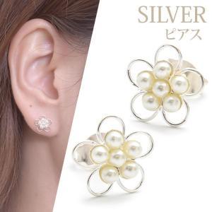 ピアス silver925 SILVER シルバーピアス シルバー フラワー 花 お花 パール|pariskids-net
