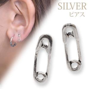 ピアス silver925 SILVER シルバーピアス シルバー 安全ピン モチーフ 個性的 イブ...