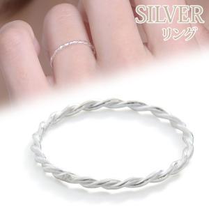 リング 指輪 silver925 SILVER シルバーリング シルバー ツイスト デザイン シンプル 華奢 送料無料|pariskids-net