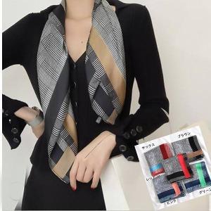 上品 70cm四方 スカーフ 正方形 グレンチェック 70cm×70cm グレー系 ゆうパケットで発送可 parismadam