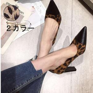 ポインテッドトゥパンプス 豹柄 レオパード バンビ アニマル レディースヒール8cm レディース  靴 婦人靴  小さいサイズ22cmから parismadam