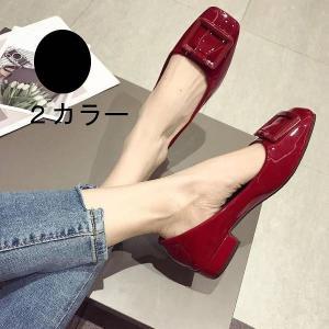 フラットシューズ パンプス エナメル ヒール3cm レディース ぺたんこ ワンポイント スクエア バレエシューズ 靴 婦人靴 22.5cm〜25.5cm parismadam