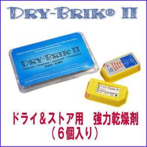 ドライ&ストア用の乾燥剤の6個セットです。ドライ&ストアに入れてご使用ください。  【使用方法】 1...