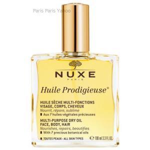 これは、顔やボディから髪にまで使えるドライタイプの便利なオイル。体に塗るとあっという間に肌に吸収され...