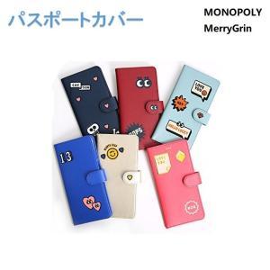 ※ブランド名:MONOPOLY  ※特別なデザイン構成と機能で特許を登録している正規品です☆ ※6種...