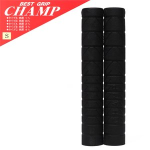 Yoshida - Champ Grip - Type S (1mm) [NJS]