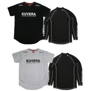 クベラ KUVERA セール (915011) プラクティスシャツ[インナーセット] フットサルウェア|partido
