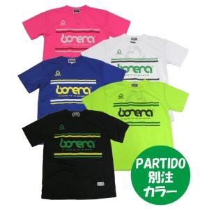 ボネーラ bonera (BNR-TDT001) PARTIDO別注 オリジナルゲームシャツ フットサルウェア|partido