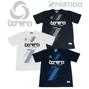 ボネーラ bonera (BNR-TDT002)  スタンダードゲームシャツ フットサルウェア partido