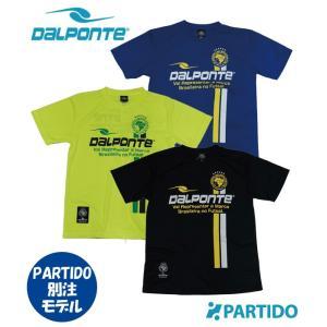 ダウポンチ DALPONTE (DPZ-P001) PARTIDO別注 ツーラインプラクティスシャツ フットサルウェア|partido