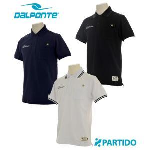 ダウポンチ DALPONTE セール (DPZ-RX06) スタンダードロゴポロシャツ フットサルウェア|partido