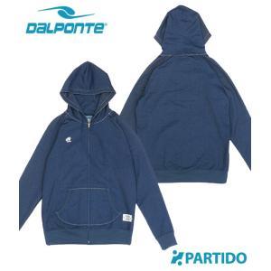 ダウポンチ DALPONTE セール (DPZ-RX38) デニムスウェットジップフーディー フットサルウェア|partido