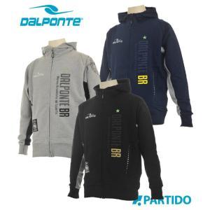 ダウポンチ DALPONTE セール (DPZ0179) ジップフードスウェットパーカー フットサルウェア|partido