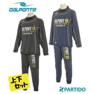 ダウポンチ DALPONTE セール (DPZ0189) ストレッチウーブンスーツ上下セット フットサルウェア|partido