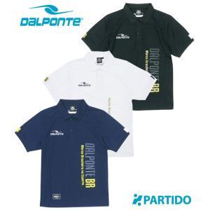 ダウポンチ DALPONTE セール  (DPZ0207) ポリエステルポロシャツ フットサルウェア|partido