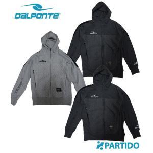 ダウポンチ DALPONTE セール (DPZ0210) キルティドジップスウェットパーカー フットサルウェア|partido