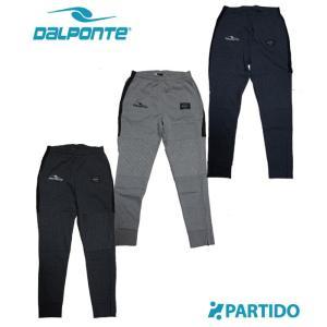 ダウポンチ DALPONTE セール (DPZ0211) キルティドテーパードスウェットパンツ フットサルウェア|partido