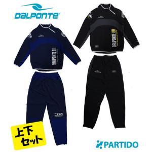 ダウポンチ DALPONTE セール (DPZ0220) ストレッチウーブン上下セット フットサルウェア|partido