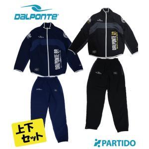 ダウポンチ DALPONTE セール (DPZ0221)  中綿ストレッチウーブン上下セット フットサルウェア|partido