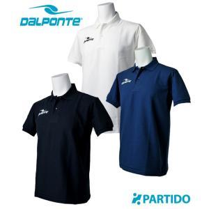 ダウポンチ DALPONTE (DPZ04) ロゴチームポロシャツ フットサルウェア|partido