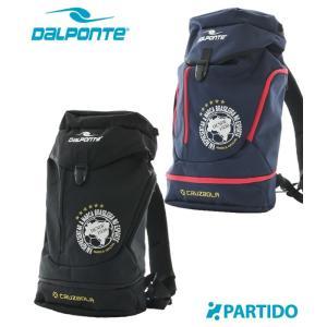 ダウポンチ DALPONTE (DPZ51) バックパック フットサルウェア|partido