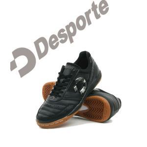 デスポルチ Desporte (DS-1431) セール カンピーナス 3 室内用モデル フットサルシューズ partido