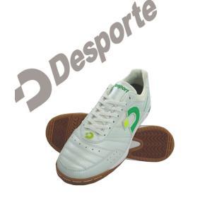 デスポルチ Desporte (DS-1431) セール カンピーナス 3 室内用モデル フットサルシューズ|partido