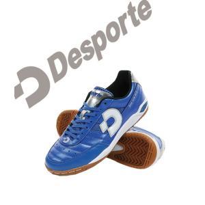 デスポルチ Desporte (DS-1436) セール サンルイスST2 Sao Luis 室内用モデル フットサルシューズ|partido