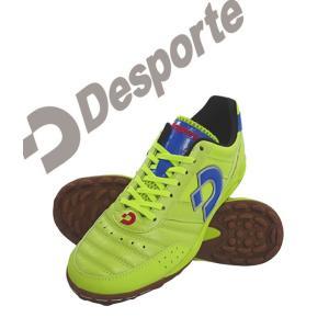 デスポルチ Desporte (DS-1440) セール カンピーナス JP 5 屋外用モデル フットサルシューズ|partido