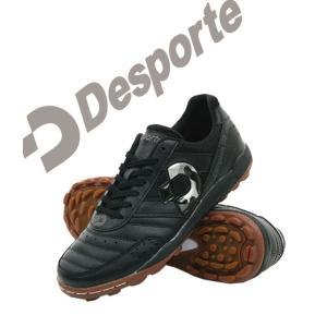 デスポルチ Desporte (DS-1441) セール カンピーナスTF3 屋外用モデル フットサルシューズ|partido