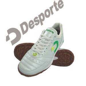 デスポルチ Desporte (DS-1441) セール カンピーナスTF3 屋外用モデル フットサルシューズ partido