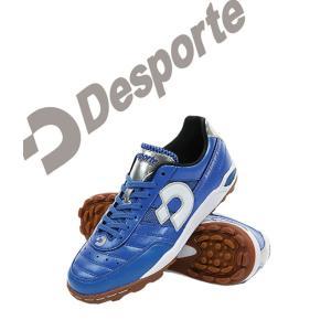 デスポルチ Desporte (DS-1446) セール サンルイスST2 Sao Luis フットサルシューズ partido