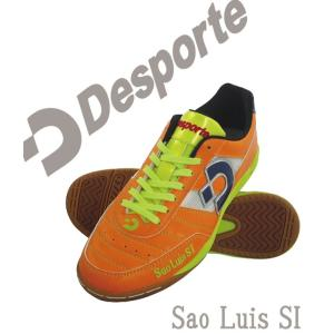 デスポルチ Desporte セール (DS-836) サンルイス SI[Sao Luis SI] フットサルシューズ|partido