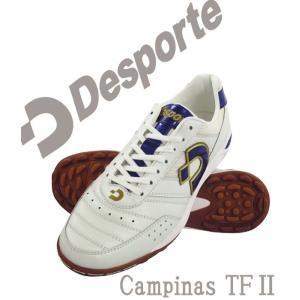 デスポルチ Desporte セール (DS-941) カンピーナス TFII[Campinas TFII] フットサルシューズ|partido