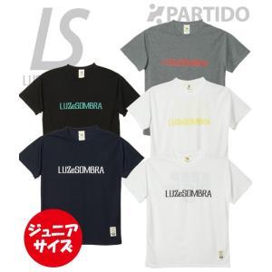 ルースイソンブラ ジュニア セール LUZ e SOMBRA  (F1822031) ジュニア キープディギンTシャツ フットサルウェア