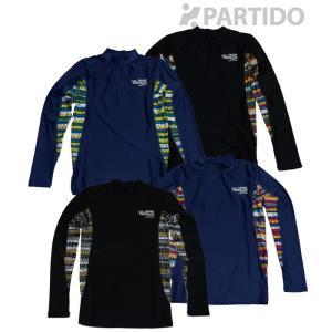 フィグラ FIGURA セール (FIG-C050) 切替し昇華インナーシャツ フットサルウェア|partido