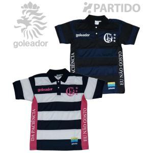 ゴレアドール goleador (G-1802) サイドメッセージボーダープラクティスポロシャツ フットサルウェア|partido