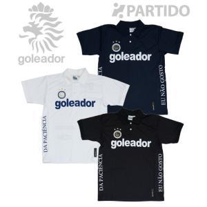 ゴレアドール goleador (G-1804) サイドメッセージプラクティスポロシャツ フットサルウェア|partido