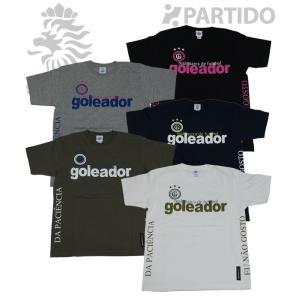 ゴレアドール goleador (G-1823)  サイドメッセージTシャツ フットサルウェア|partido