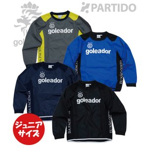 ゴレアドール goleador ジュニア (G-1846K) ジュニア ジャージコンビピステトップ フットサルウェア|partido