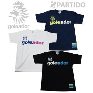 ゴレアドール goleador (G-1999) グラデーションプリントTシャツ フットサルウェア|partido