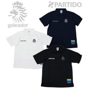 ゴレアドール goleador (G-2002)  Wフェイス綿/ポリ Rei Do Campo ポロシャツ フットサルウェア|partido