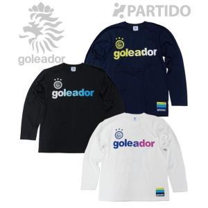ゴレアドール goleador (G-2003) グラデーションプリントロングTシャツ フットサルウェア|partido