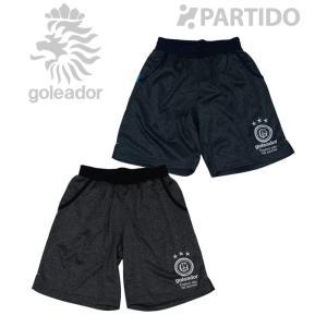 ゴレアドール goleador (G-2013) ミックスオールマイティプラクティスパンツ フットサルウェア|partido