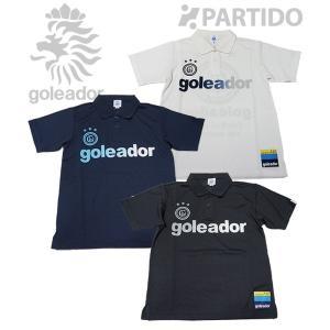 ゴレアドール goleador (G-2160)  グラデーションプリントポロシャツ フットサルウェア|partido