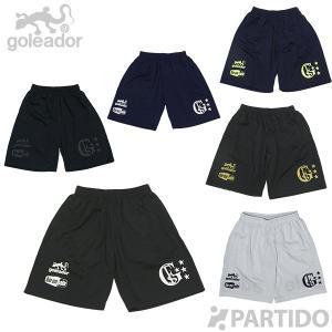 ゴレアドール goleador (G-864) ビックロゴプラクティスパンツ フットサルウェア|partido