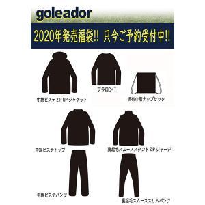 ゴレアドール goleador (HP-2020) コーディネートパック 福袋