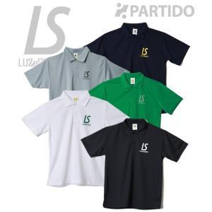ルースイソンブラ セール LUZ e SOMBRA (S1614037) スポーツポロシャツ フットサルウェア|partido