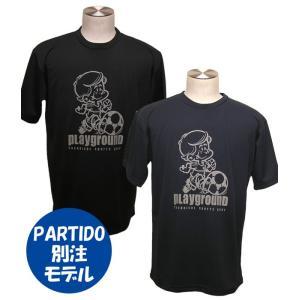 PLAYGROUND プレイグラウンド (PG0279) セール PARTIDO別注 オリジナルプラクティスシャツ フットサルウェア|partido
