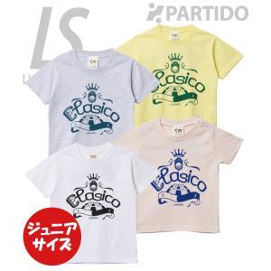 ルースイソンブラ ジュニア セール LUZ e SOMBRA (S1635008) ジュニア EL CLASICO シンボルTシャツ フットサルウェア|partido